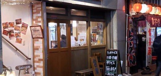 麺屋 亥龍の外観