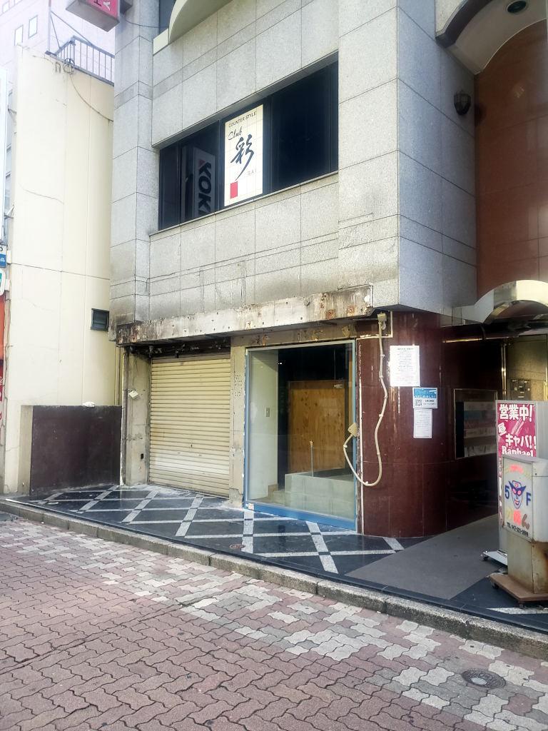 串カツ田中 市川店跡地
