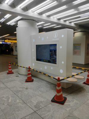 JR市川駅の改札を出たところに案内板が…