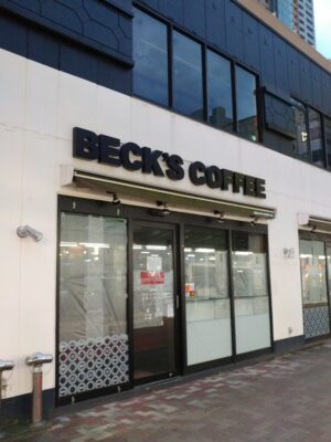市川駅前の「Beck's Coffee」