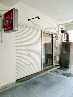 市川駅前の「麺バル 3×3(サザン)」が閉店…。