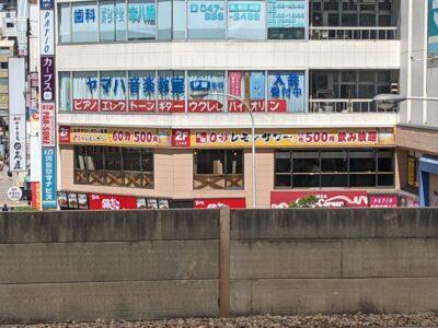 「0秒レモンサワー 仙台ホルモン焼肉酒場 ときわ亭」本八幡店のオープン準備が進んでいた